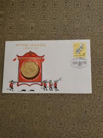1984年郑州市第二届集邮展览''纪念币封''1枚(贴生肖票鼠1枚、嵌有鼠生肖章1枚)
