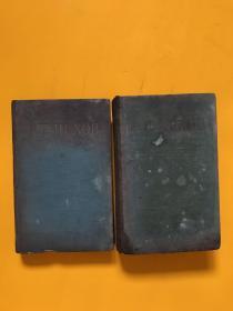 《柴霍夫三卷集》一卷、二卷 两本合售 布面精装【俄文原版】1950年老版本