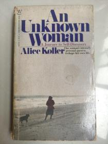 AN UNKNOWN WOMAN:A Journey to Self-Discovery