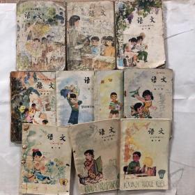 八十年代五年制小学语文课本全套