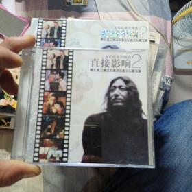 三宝影视音乐精选 直接影响2(2CD)