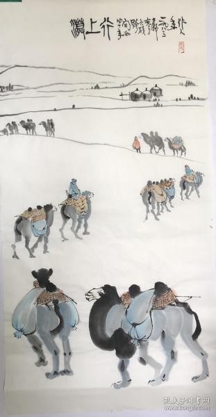 吴作人中国画驼队