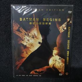 蝙蝠侠-开战时刻 DVD 光盘 碟片未拆封 外国电影 (个人收藏品)