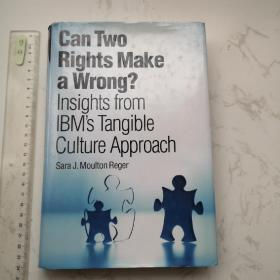 Can Two Rights Make a Wrong?