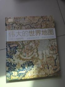 DK伟大的世界地图【8开硬精装】