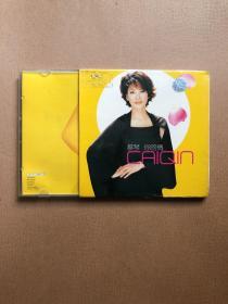 经典珍藏 CD&DVD 碟片 蔡琴 你的情  (1碟装)