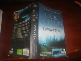 LIVVAKTEN(瑞典语)