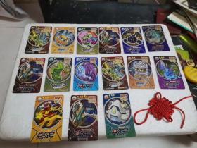 赛尔号米米卡,共计15张合售(有一张闪卡)