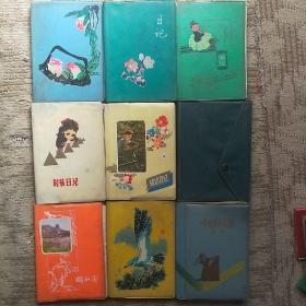塑皮日记本9本