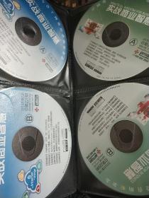 实战商业智慧 52碟DVD+2碟DVD了凡生意经