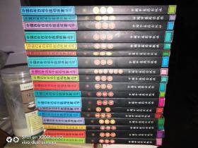 中国百年百名中医临床家丛书:何炎燊