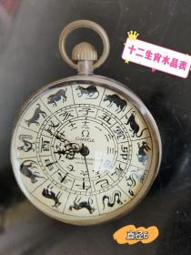 十二生肖水晶表 镂空设计完美漂亮 走时精准 收藏使用都是首选