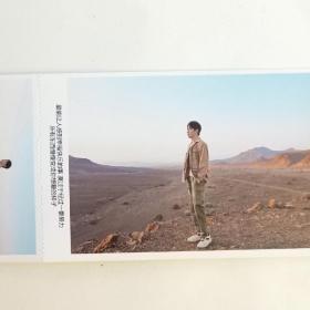 朱一龙明信片一张