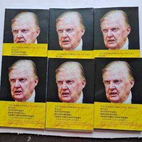 蒙代尔经济学文集(全6卷)