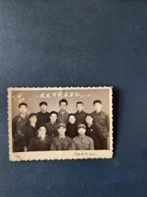 欢送军代表留念(1972年)青岛