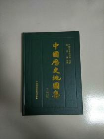 精装本 中国历史地图集 7 第七册 元 明时期 库存书 参看图片