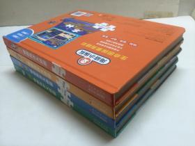 海底小纵队·奇趣海洋大拼图:发现篇、探险篇、拯救篇、保护篇(四册合售)