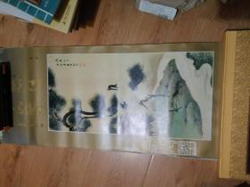 1987年挂另(全13张)