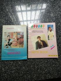 彩色软面抄,同学纪念册(未使用)