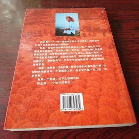 我的爷爷陈永贵:从农民到国务院副总理