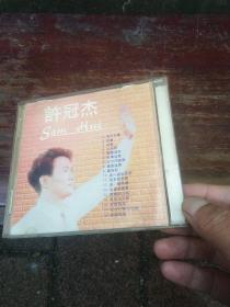 SAM HUI,许冠杰 cd