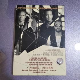 后街男孩。不散的和弦,中国巡演特别版。 CD.,原包装。