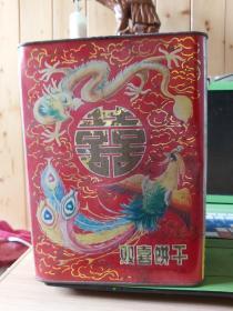 光明牌双喜饼干盒(上海益民食品四厂生产的。