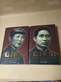 毛泽东 从韶山到中南海