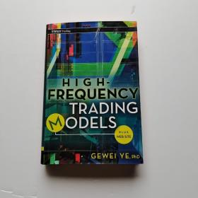 High Frequency Trading Models Plus Website: Technology Algorithms Implementation