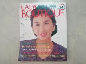 贵妇人时装 240 (日文)