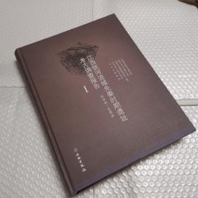 江西抚河流域先秦时期遗址考古调查报告I(乐安县·宜黄县)