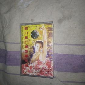 第八套广播体操乐曲  歌曲磁带