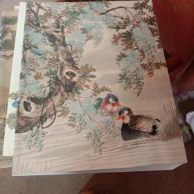 嘉德四季第39期拍卖会中国古代书画