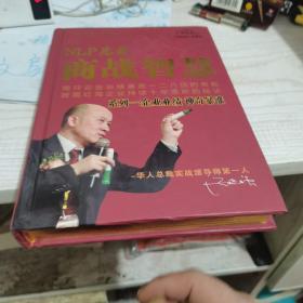 N乚P总裁商战智慧,DVD光盘,一只五碟装全