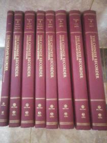 影印原版教务杂志The Missionary Recorder     1867年 1869年 1870年 1871年 1872年 1874年 1875年 1876年 1877年