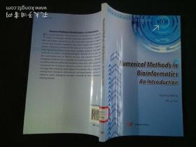 生物信息学中的数学方法(英文版)Numerical Methods in Bioinformatics An Introduction
