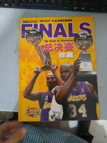 NBA 2001 -02总决赛珍藏画册