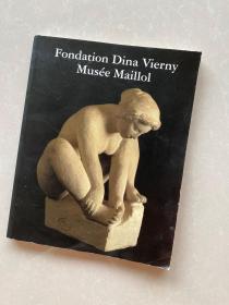 Fondation Dina Vierny Musée Maillol【外文签名 看图】