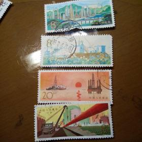 T19石油邮票4枚(成交有纪念张赠送)
