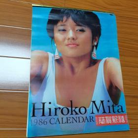 1986年日本挂历。日本著名女影星共13张全。