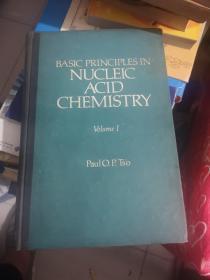 BASIC NUCLEIC ACID CHEMISTRY(核酸化学的基本原理)第一卷