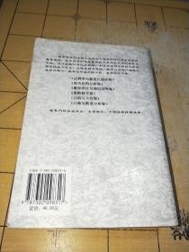 现代应用数学手册:计算与数值分析卷