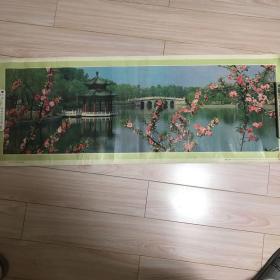 摄影年画:北京钓鱼台风光
