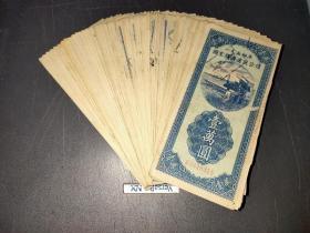 老票证1954年国家公债1万元,一张价22