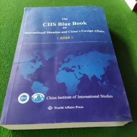 国际形势和中国外交蓝皮书(2020英文版)