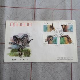 T:161(野羊)特种邮票首日封一套四枚。