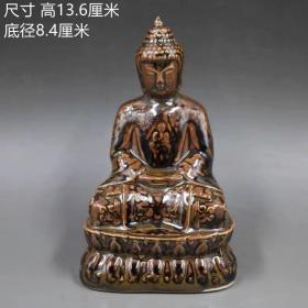 清代紫金釉雕刻如来佛像