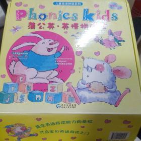 儿童英语拼读系列(蒲公英英语拼读王)12册(一套盒,无碟)/外来之家LH