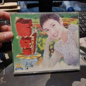 CD 新纪元