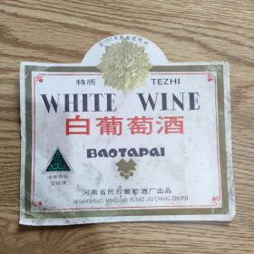 白葡萄酒标
